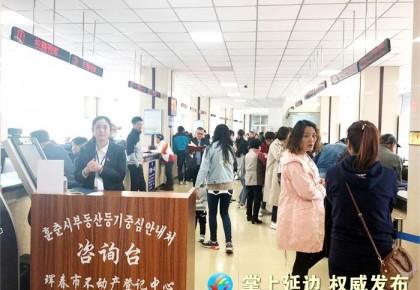 珲春市商品房交易额迅猛增长 房屋价格明显上扬