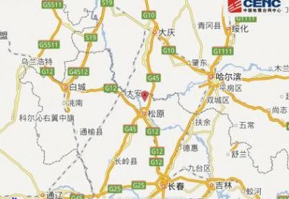 松原市宁江区附近发生3.6级左右地震