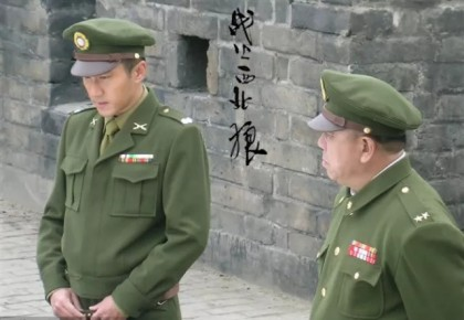《战火西北狼》热播 谷智鑫、刘恺威正面交锋!