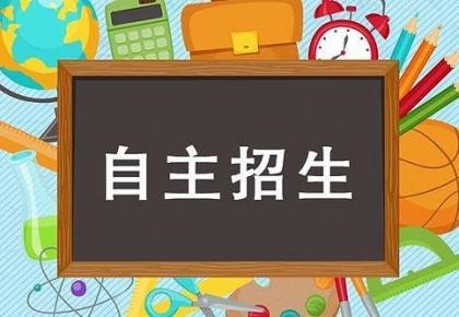 2018全国自主招生500强高中名单公布啦!我省9高中上榜!