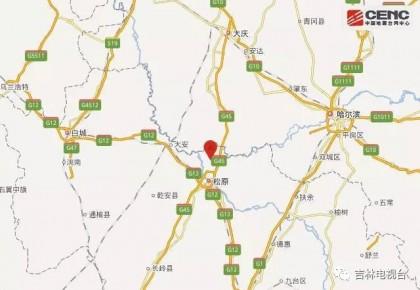 松原市宁江区发生2.8级地震
