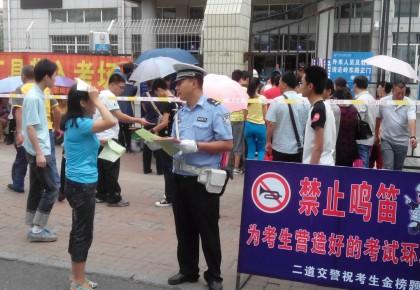 【关注高考】考点周边100米内禁停 长春交警全力保障高考期间交通环境
