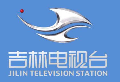吉林电视台加强职务作品版权保护的公开声明