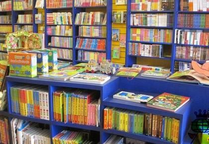 """警惕!孩子读的课外书里,可能藏着""""大灰狼"""""""