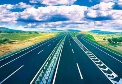 珲乌高速公路吉林至龙嘉机场方向改扩建工程9月1日开工,半幅通行!