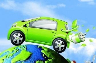新能源汽车补贴新政今起实施 续航150公里以下取消补贴