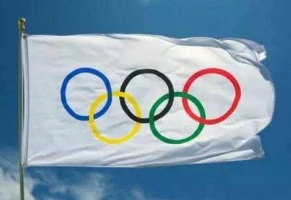 国际奥委会邀请中日朝韩四国代表团赴洛桑庆祝奥林匹克日