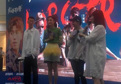 【新片预告】袁姗姗来长推介电影《龙虾刑警》 22日公映约起来!
