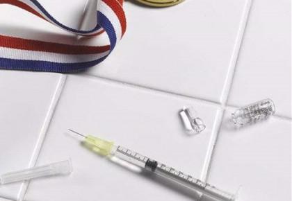 中国反兴奋剂教育平台全新上线,对兴奋剂说不