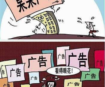 """国家广电总局要求停止播出""""O泡果奶""""等违规广告"""