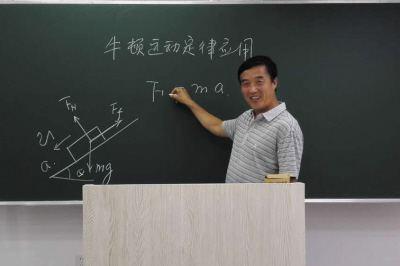 喜讯!吉林省151个兼职教师特聘岗位将获经费支持!有你的学校吗?