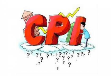 長春市5月CPI同比上漲1.4%