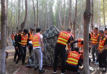 松原市全面清理避灾帐篷和板房,市民自行拆除延期到22日!