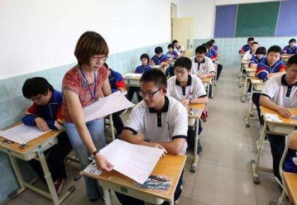 北京市新中考6月24日開考 首次根據選科分考場