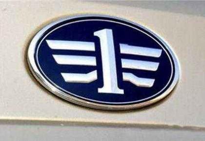 """中国一汽再次跻身""""中国品牌500强""""前十 连续15年位居汽车行业榜首"""