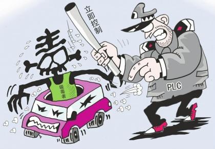 《2017年中国毒品形势报告 》发布 全国破获毒品刑事案件14万起