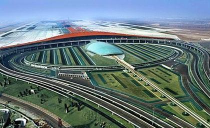 方便!首都机场可自助办理电子临时乘机身份证