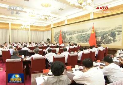 习近平在中共中央政治局第六次集体学习时强调 把党的政治建设作为党的根本性建设 为党不断从胜利走向胜利提供重要保证