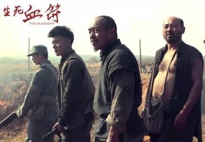 《生死血符》将播 中国军民舍生营救飞虎队员!