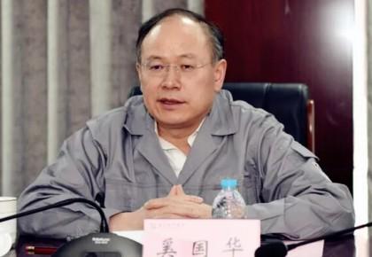 奚国华任中国第一汽车集团有限公司总经理