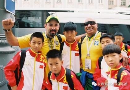 亚泰U12小将金俊邑:世界杯之旅很奇妙,梦想成真的感觉棒极了