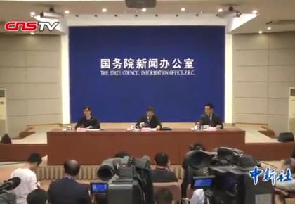 """开放新政密集落地 中国欢迎全球""""搭便车"""""""