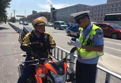 全省交警部门向摩托车、电动自行车、行人交通违法行为宣战!