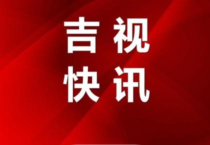 快讯:泰国沉船事故已致13人遇难
