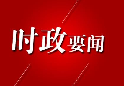 东北亚国际文化旅游推介周在延边开幕 巴音朝鲁出席 景俊海致辞