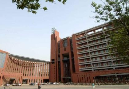 省教育考试院公布提前批艺术类录取院校名单