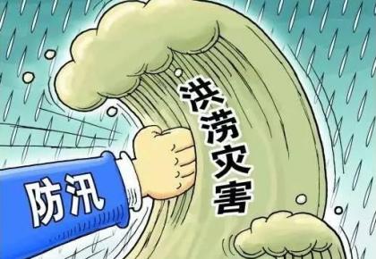 吉林省防指召开专题会议贯彻落实中央和省领导重要批示指示精神