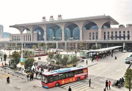 福州火车站:全力做好旅客保障