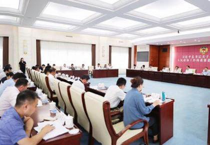 省政协召开学习习近平总书记关于加强和改进人民政协工作的重要思想理论研讨会