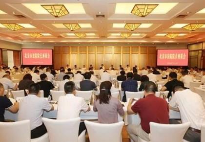 寇昉出任北京高院党组书记,曾任吉林省高院党组书记、院长