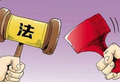 吉林省内36家直销企业签订规范经营承诺书
