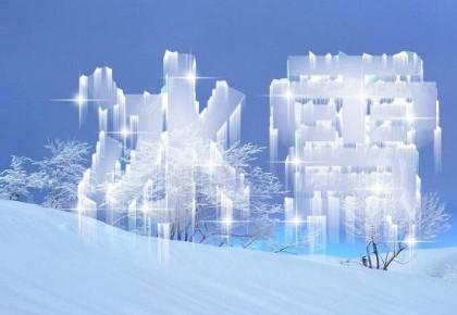 吉林省人民政府办公厅  关于吉林省冰雪产业发展领导小组更名  和调整有关组成人员的通知
