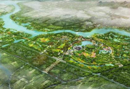 吉林省人民政府办公厅关于  成立2019年中国北京世界园艺博览会  吉林省筹备委员会的通知