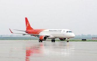 又有381人被限制乘坐飞机 较上月暴涨343%!