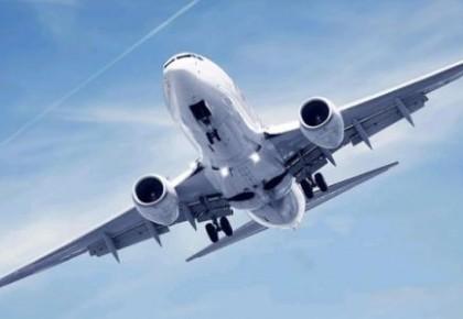 新規!機票退改簽將實行階梯費率