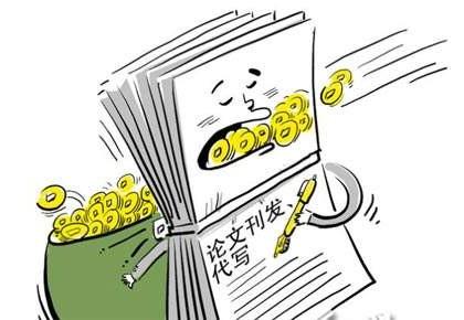 教育部 :严厉打击学位论文买卖、代写行为
