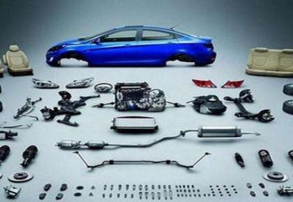 省政府办公厅印发《关于加快建设汽车零部件产业体系政策措施》的通知