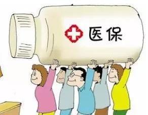 好消息!长春市已有41种特药纳入医保目录