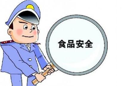 长春市食药监局:确保百姓舌尖上的安全
