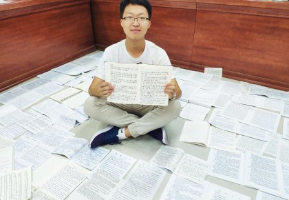 好特别!10万字的作业全部手抄,关键还是繁体字