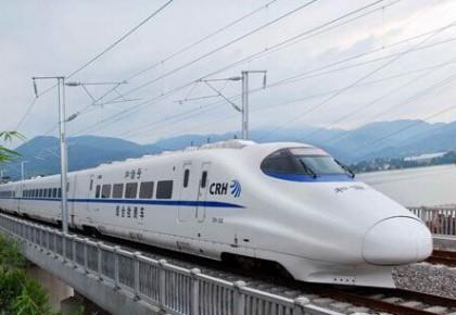 高铁即将迎来自动驾驶时代!全球首套高铁自动驾驶系统完成试验