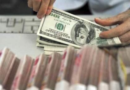 支付宝、财付通因外汇违规行为被国家外汇管理局通报