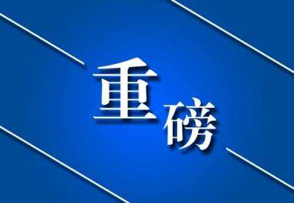 吉林省食藥監局原黨組書記、局長崔洪海被提起公訴