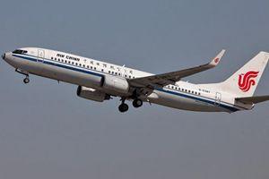 国航航班接到疑似恐怖信息 安全落地