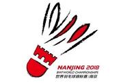 羽毛球世锦赛首日 中国队选手全部晋级