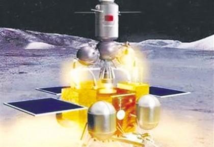 """从""""嫦娥一号""""到""""嫦娥五号"""",中国的探月之梦在路上"""